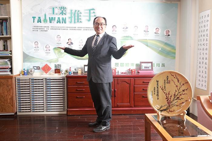 經濟部工業局長兼TJPO主任呂正華分享科技對本次防疫的幫助