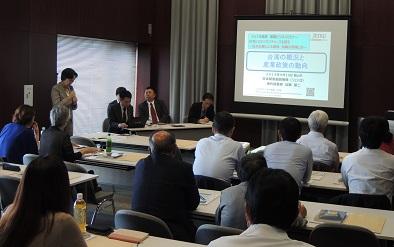 台日夥伴關係強化研討會福島場
