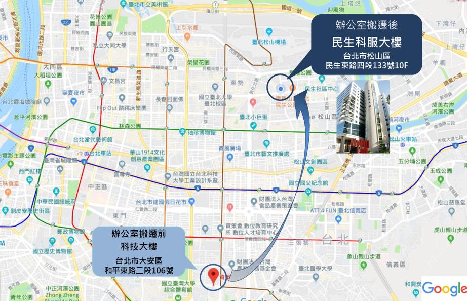 台日產業合作推動辦公室搬遷地圖指南