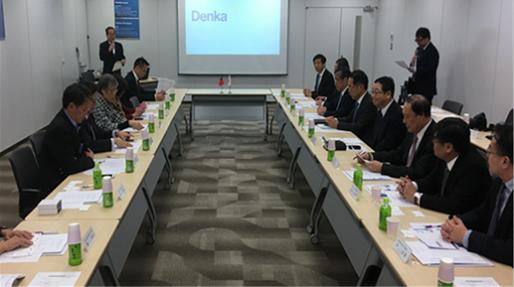 2016年訪日團拜會電化集團進行意見交流