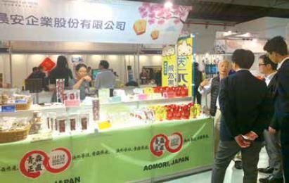 日本地方物產展售區