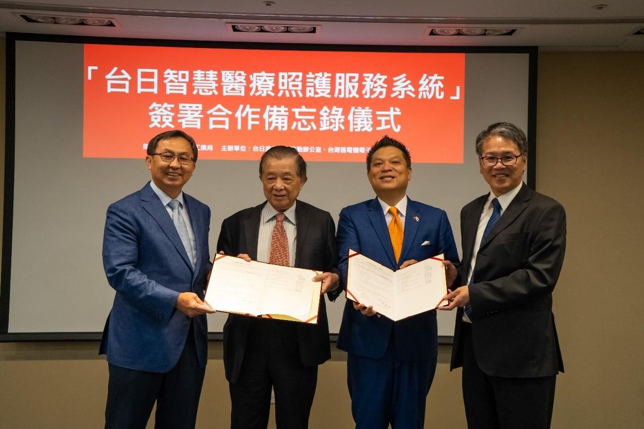 ALLM和台灣智慧電子台日合作簽署儀式