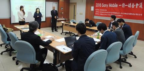 2016年Sony Mobile Taiwan Day媒合會議